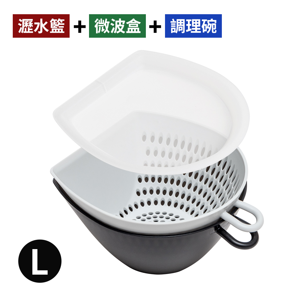 【AKEBONO曙產業】多功能瀝水調理碗L(可微波)