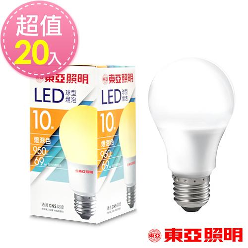 東亞照明 10W球型LED燈泡950Im-黃光(燈泡色)20入