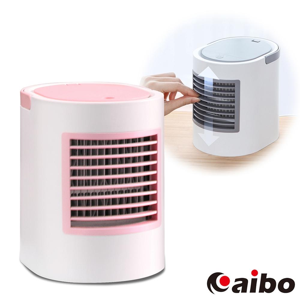 USB三段變速 桌立附提把 歐風水冷空調風扇(FAN-55)-氣質粉