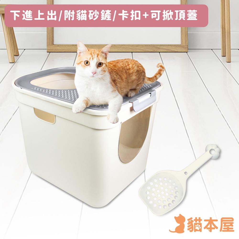 貓本屋 下進上出 升級款特大號貓砂盆(51x40x38cm)-灰色