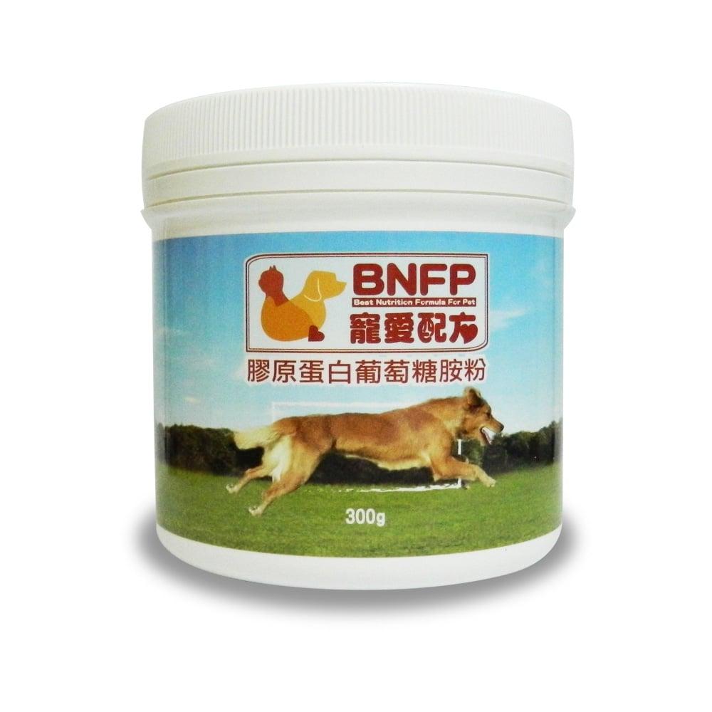 【BNFP寵愛配方】膠原蛋白葡萄糖胺粉300g靈活體驗組