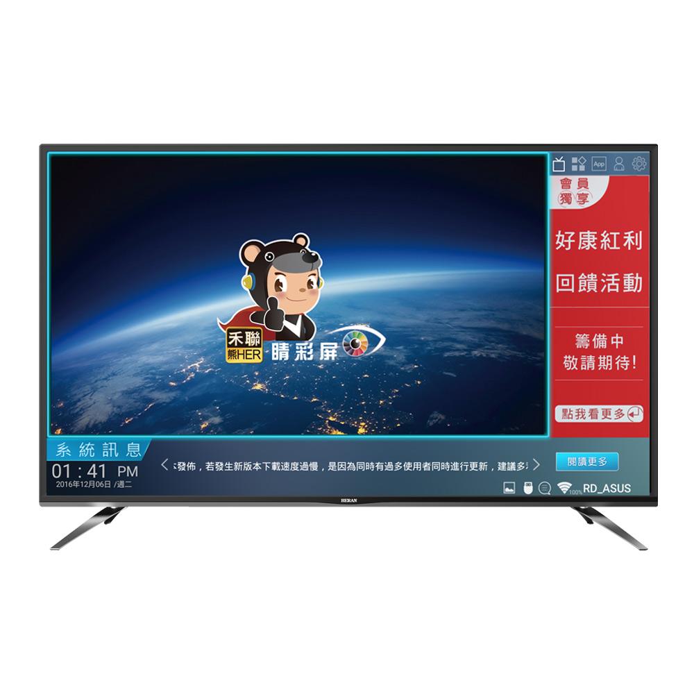 HERAN禾聯 50型 4K智慧聯網液晶顯示器+視訊盒(HD-50UDF28)【含基本安裝】