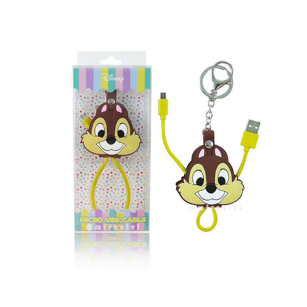 Disney迪士尼 奇奇 Micro USB 立體傳輸線/充電線