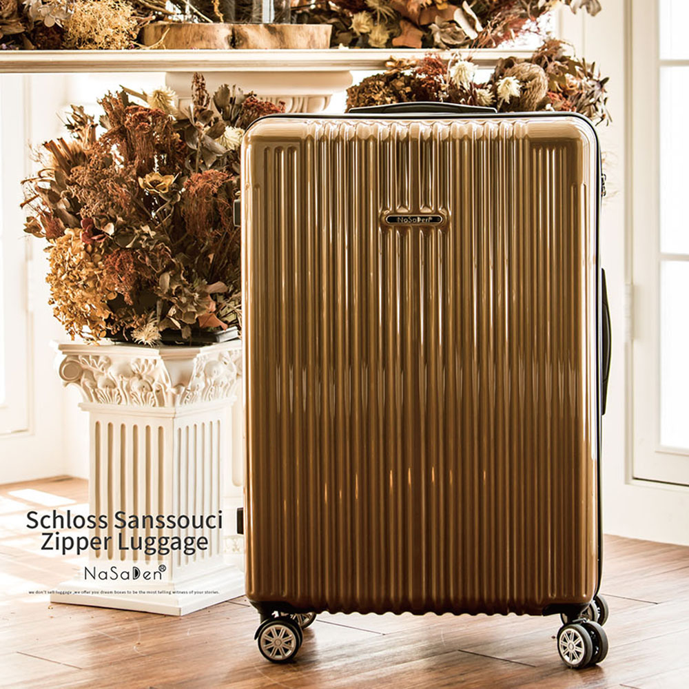 【德國品牌NaSaDen】新無憂系列29吋超輕亮面珠光行李箱(TSA海關鎖行李箱/帕倫咖啡金)