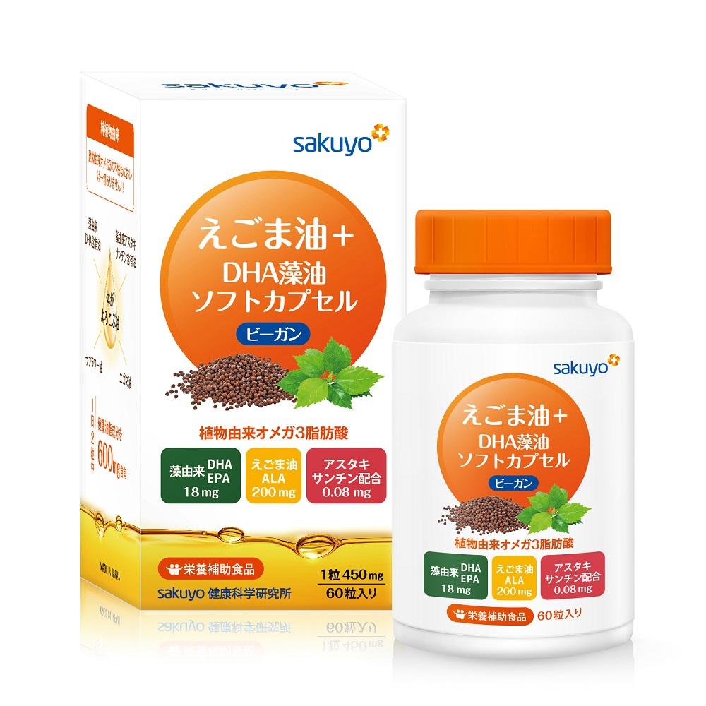 sakuyo 荏胡麻油 + DHA藻油軟膠囊(食品)(60顆/瓶)