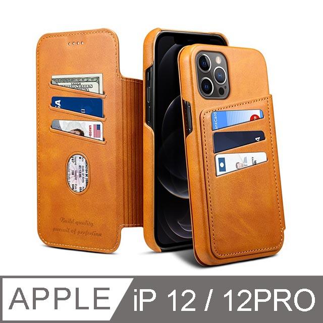 iPhone 12 / 12 Pro 6.1吋 TYS插卡掀蓋精品iPhone皮套 卡其色