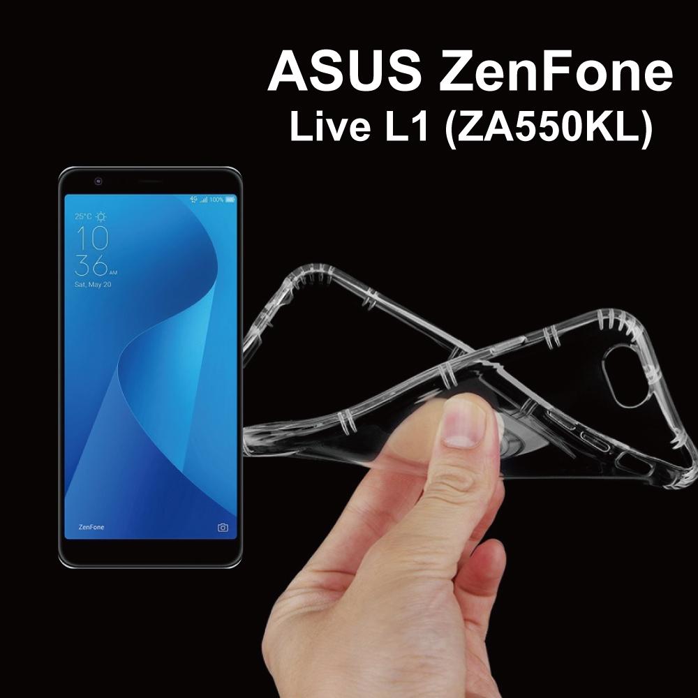 Airpillow ASUS ZenFone Live L1 (ZA550KL) 全包覆氣墊透明空壓殼