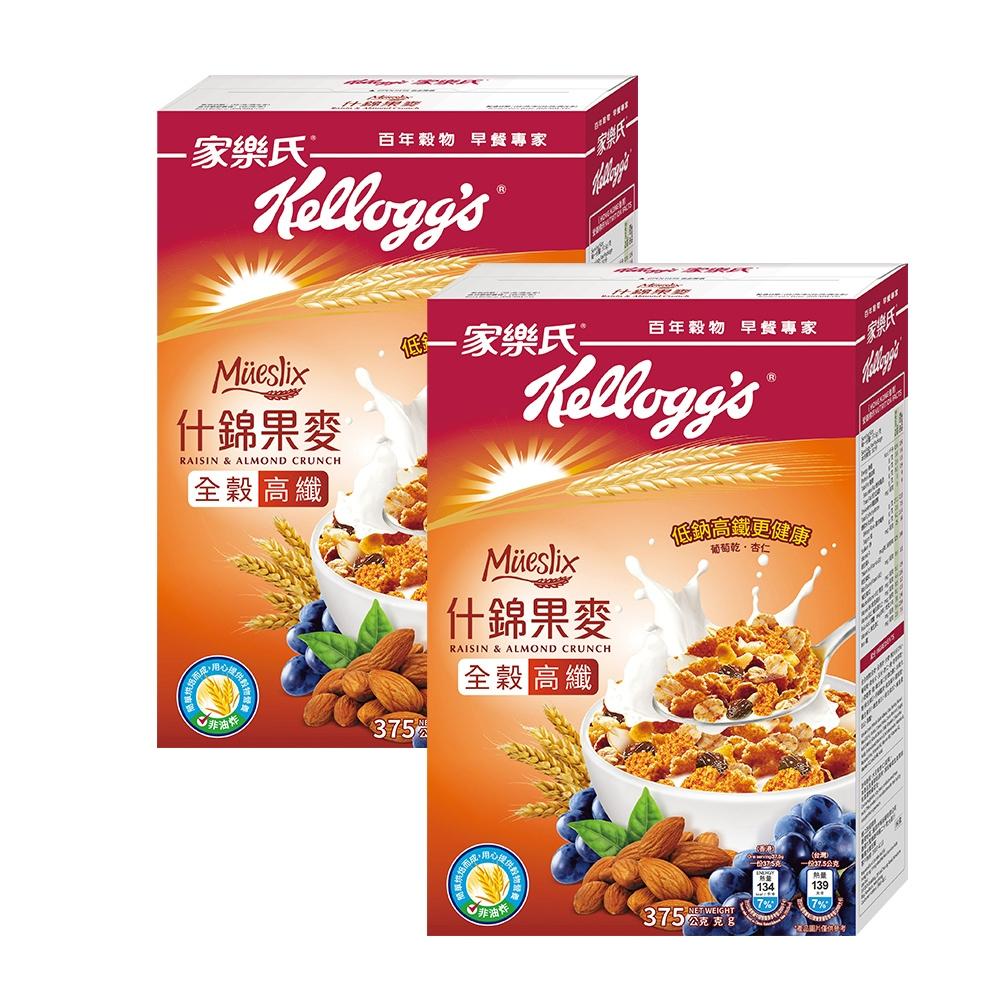 Kellogg's 家樂氏 Extra什錦果麥-葡萄乾、杏仁果 375gX2