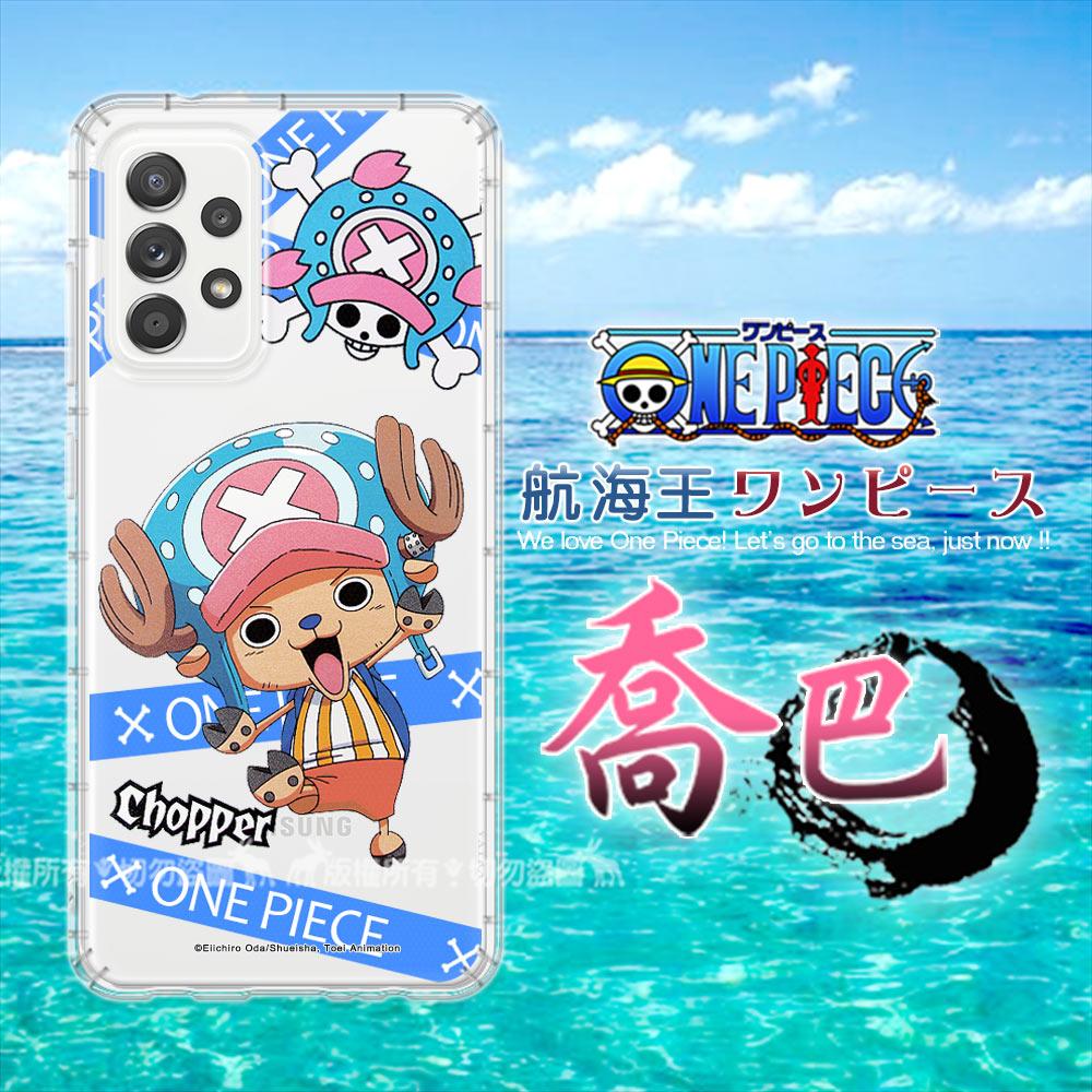 東映授權正版 航海王 三星 Samsung Galaxy A52 5G 透明空壓手機殼(封鎖喬巴)