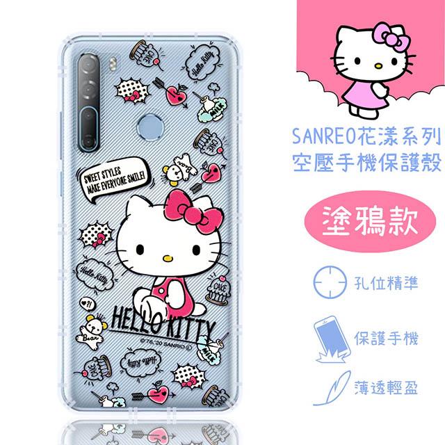 【Hello Kitty】HTC Desire 20 Pro 花漾系列 氣墊空壓 手機殼(塗鴉)