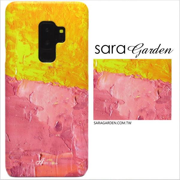 【AIZO】客製化 手機殼 華為 P9 保護殼 硬殼 藝術撞色粉黃