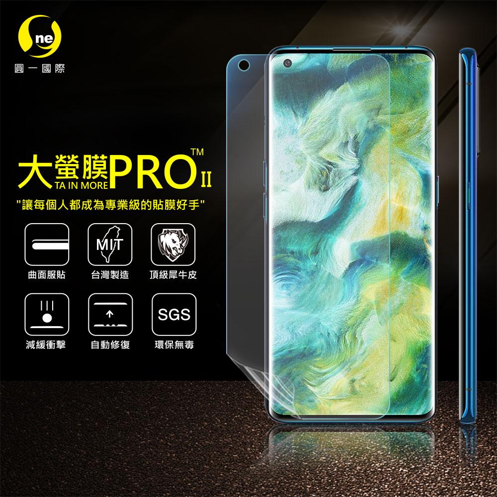 O-ONE旗艦店 大螢膜PRO OPPO FIND X2 螢幕保護貼 磨砂霧面 台灣生產高規犀牛皮螢幕抗衝擊修復膜