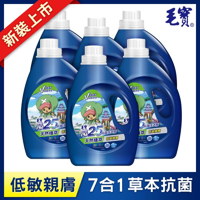 【毛寶】天然植萃PM2.5洗衣精_航海王(2200gX6入)
