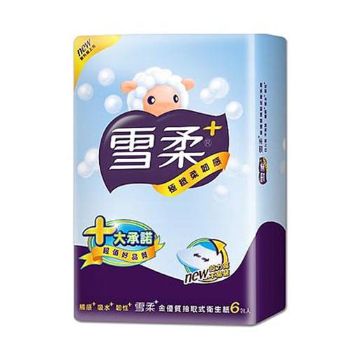 【雪柔】金優質抽取式衛生紙(90抽*6包*1串)