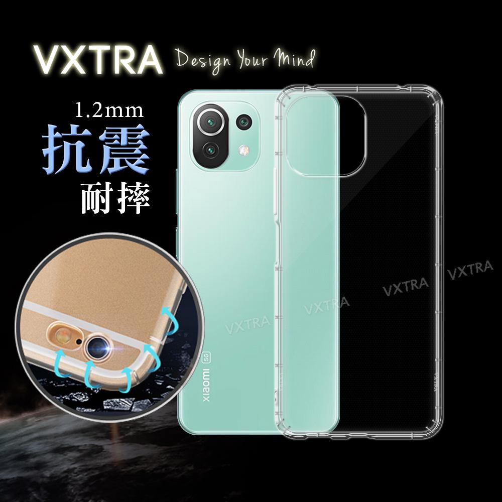 VXTRA 小米11 Lite 5G 防摔氣墊保護殼 空壓殼 手機殼