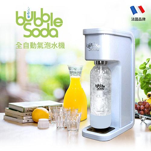 【法國BubbleSoda】全自動氣泡水機(花漾藍)BS-305
