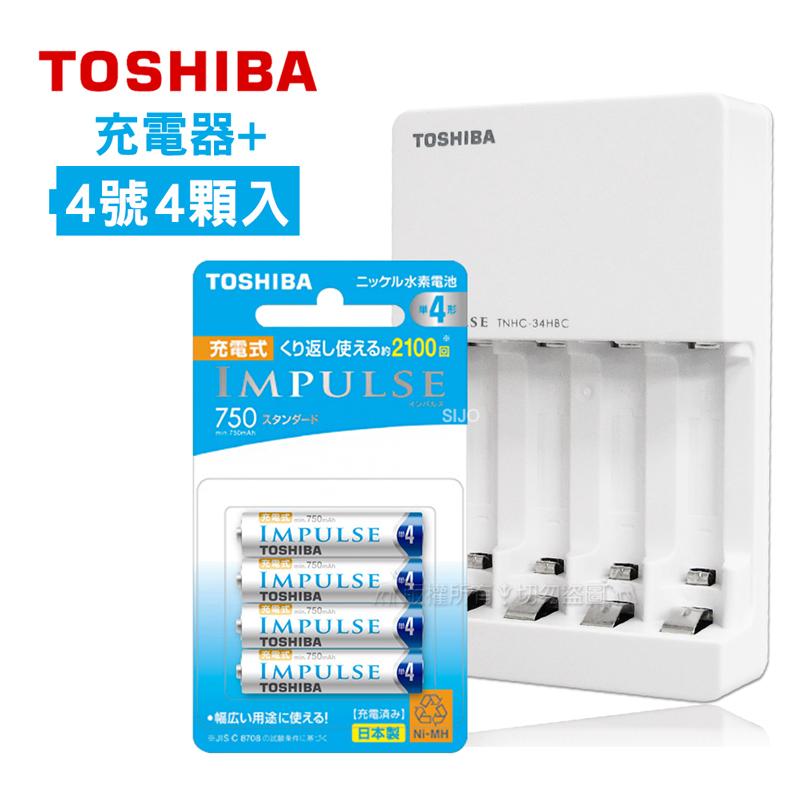 東芝TOSHIBA 智慧型低自放充電電池充電組(TNHC-34HBC+日本製四號4顆)TNH-4ME
