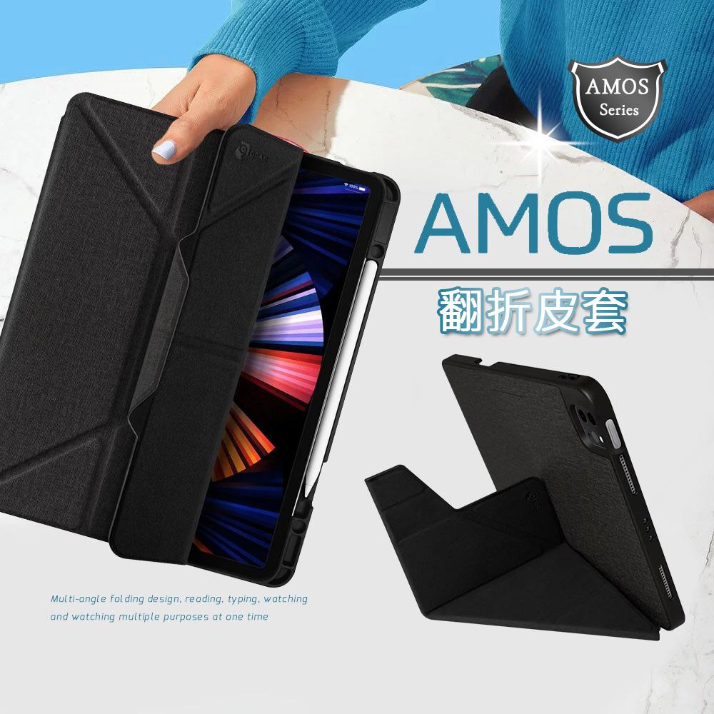 JTLEGEND iPad Pro 12.9吋 2021 Amos 相機快取多角度折疊布紋皮套(Apple pencil槽+磁扣)石墨黑