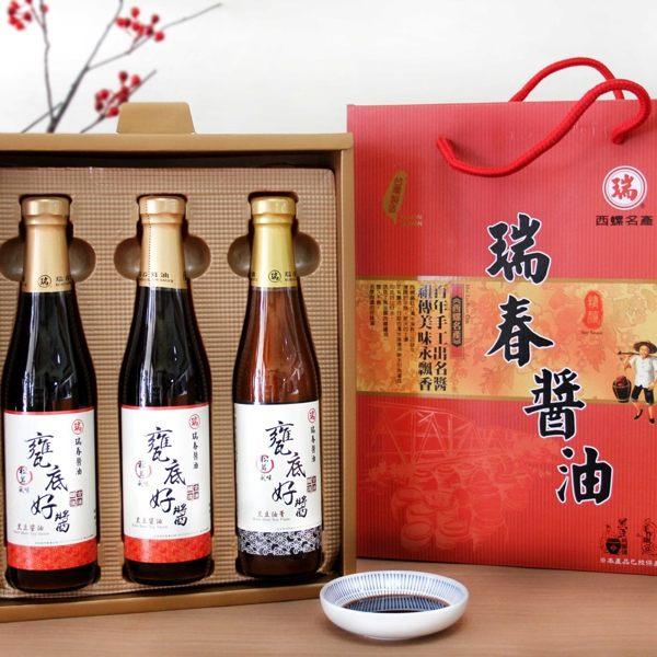 《瑞春‧限定款》松茸甕底好醬禮盒(三入裝/盒,共2盒)