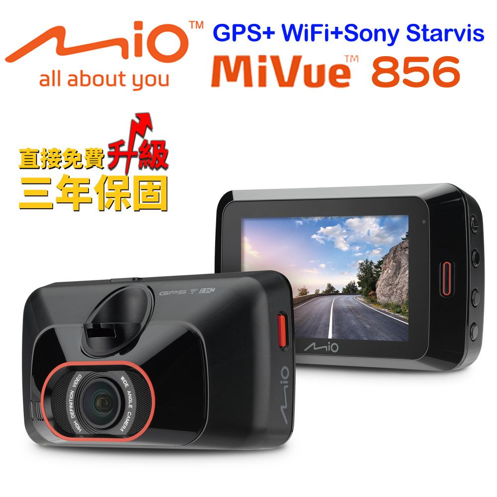 Mio MiVue 856區間測速2.8K+WiFi行車記錄器+16G+點煙器+擦拭布+保護袋