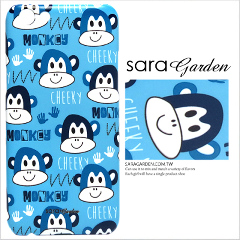 【Sara Garde】客製化 手機殼 OPPO R11sPlus r11s+ 可愛猴子 保護殼 硬殼