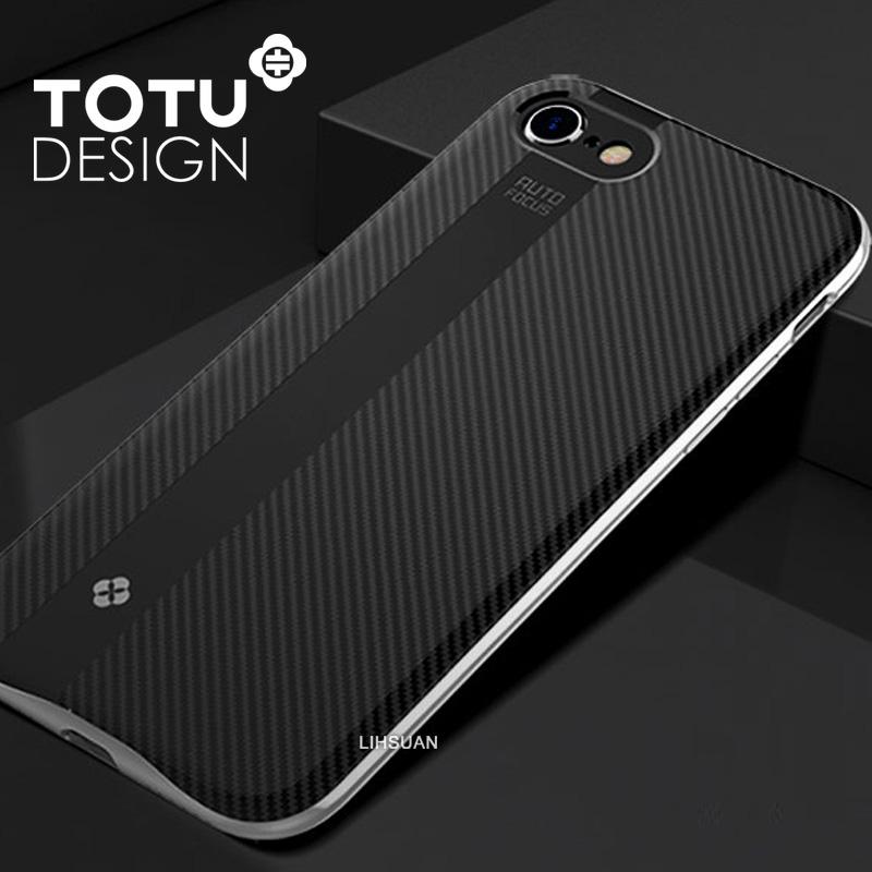 【TOTU台灣官方】刀鋒系列 iPhone8碳纖維手機殼 黑銀