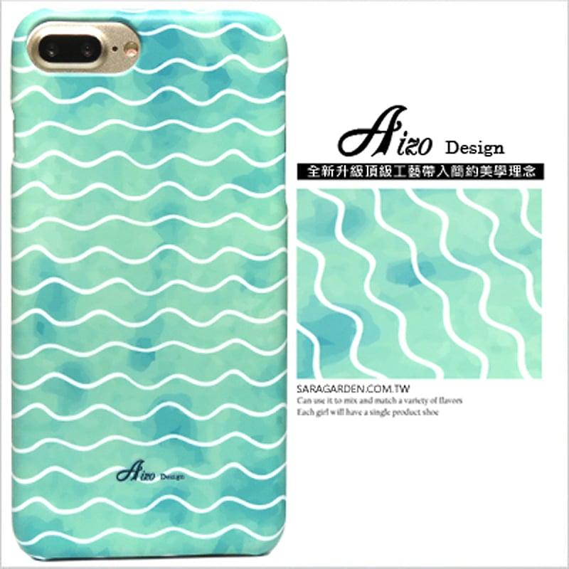 【AIZO】客製化 手機殼 蘋果 iphone7plus iphone8plus i7+ i8+ 漸層 波浪 水藍 保護殼 硬殼
