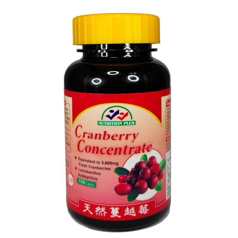 【營養補力】蔓越莓乳酸菌膠囊 100粒裝 Cranberry Concentrate 美國進口