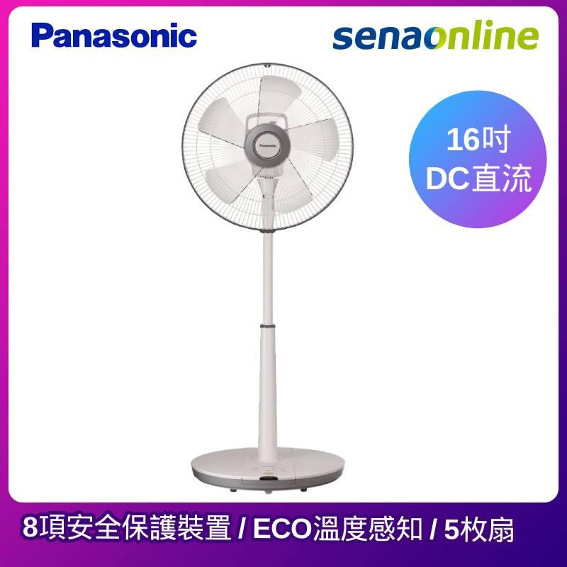 Panasonic F-S16DMD 16吋DC直流電風扇