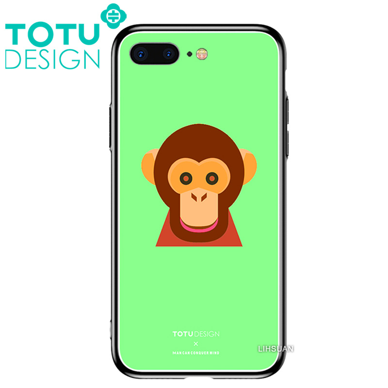 【TOTU台灣官方】鋼化 玻璃 背板 iPhone7 iphone8 i7 i8 4.7吋 手機殼 防摔殼 四角 全包 軟邊 掛繩孔 可愛 猴子