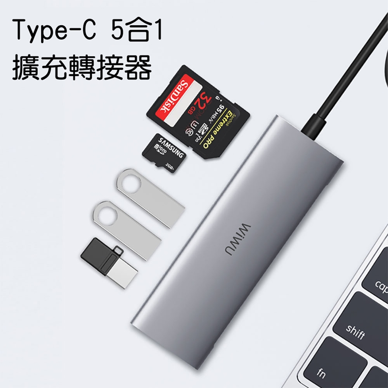 WiWU吉瑪仕 Alpha Type-C 5合1Hub擴充轉接器A532ST(灰色)