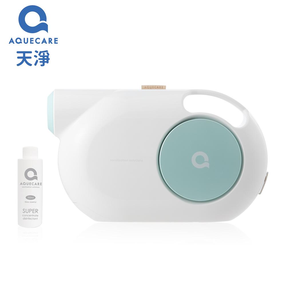 【AQUECARE天淨】T1 無線手持滅菌機-湖水藍(贈極效抗菌原液150ml)
