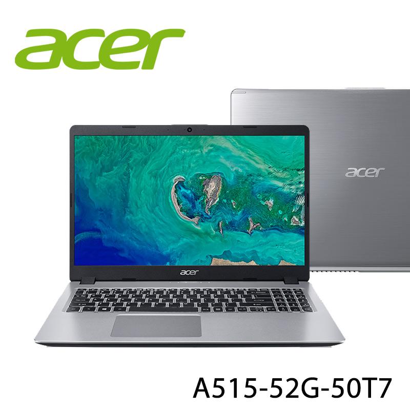 【ACER宏碁】A515-52G-50T7 銀色 15.6吋 筆電