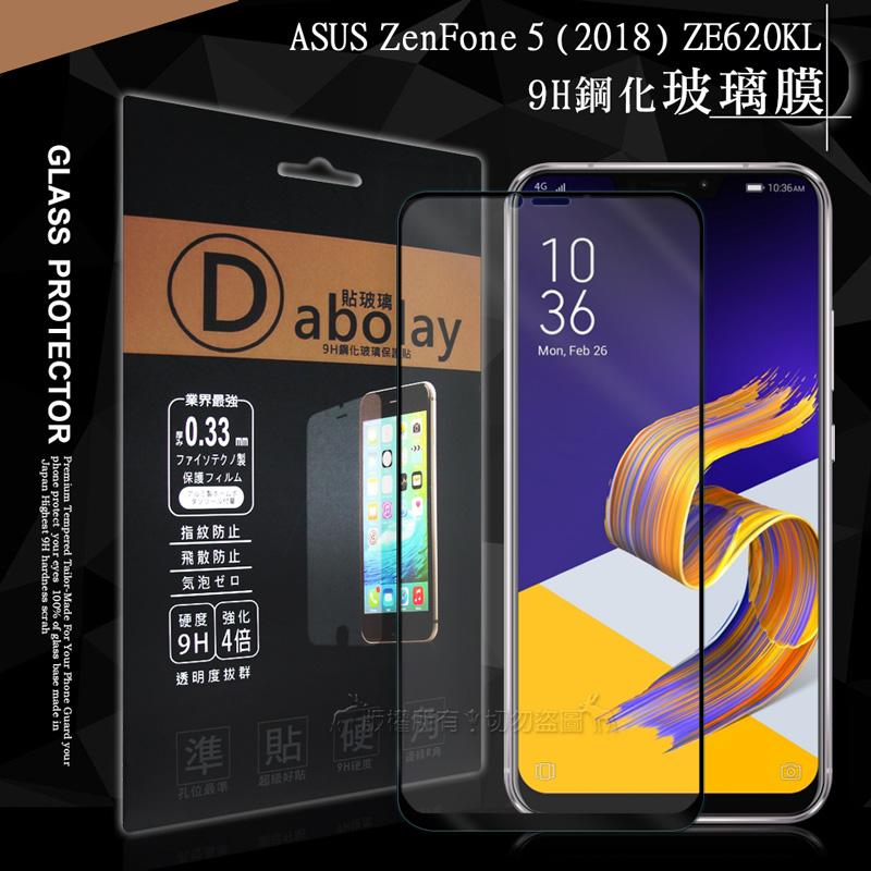 全膠貼合 ASUS ZenFone 5 (2018) ZE620KL 滿版疏水疏油9H鋼化頂級玻璃膜(黑)