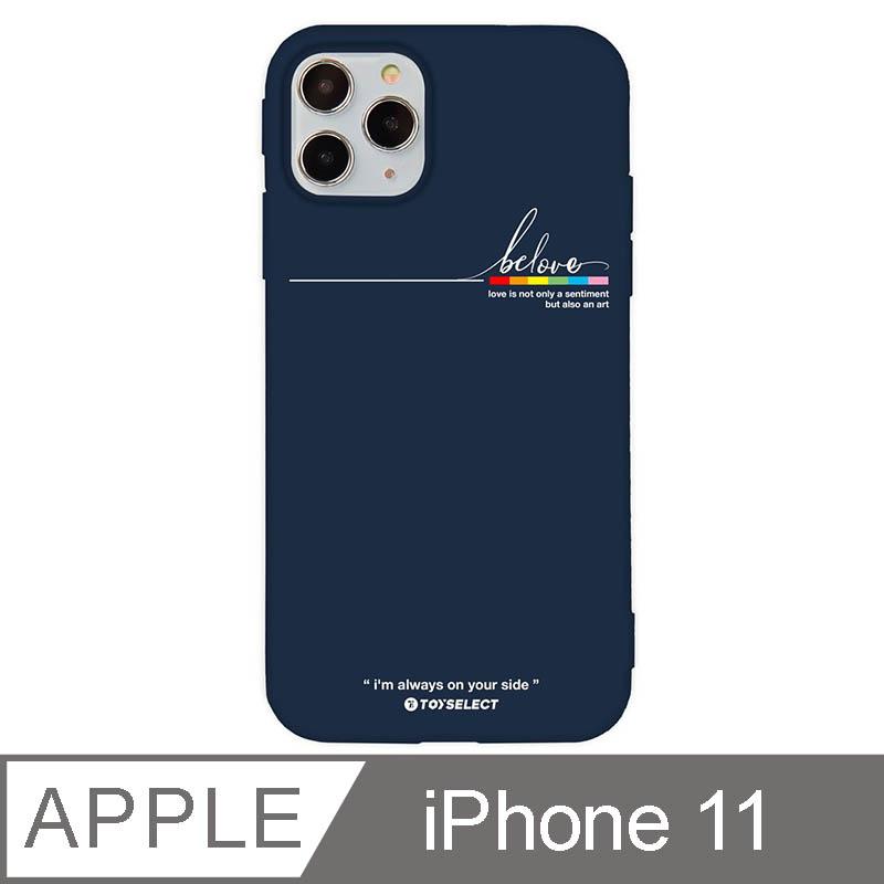 iPhone 11 6.1吋 愛最大紀念版彩虹設計iPhone手機殼 Be Love 深藍