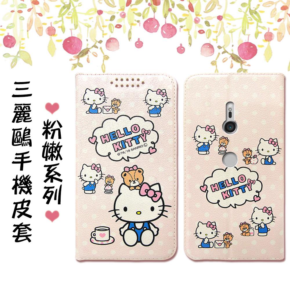 三麗鷗授權 Hello Kitty貓 SONY Xperia XZ3 粉嫩系列彩繪磁力皮套(小熊)