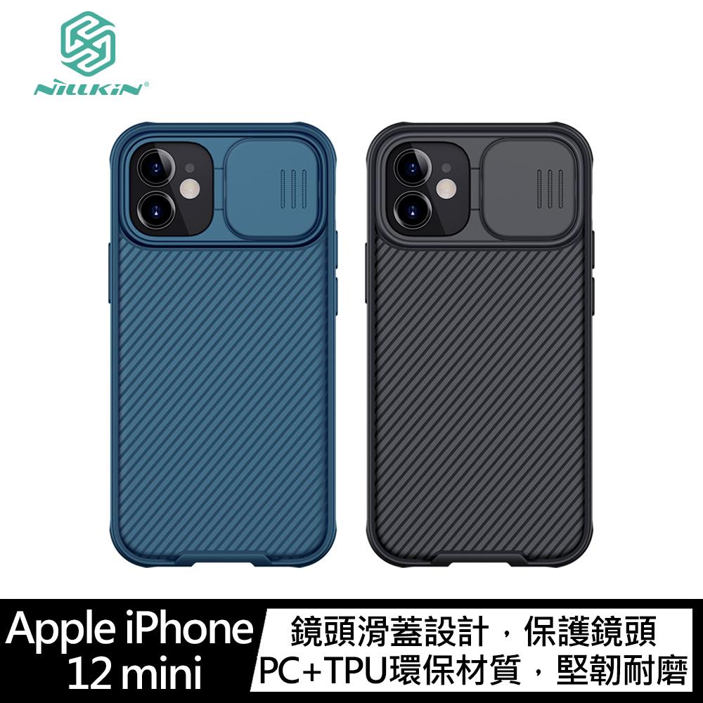 NILLKIN Apple iPhone 12 mini 黑鏡 Pro 磁吸保護殼(藍色)