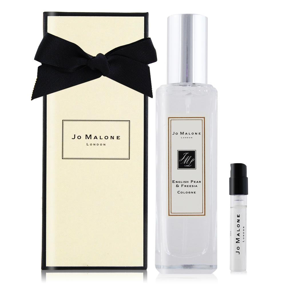 Jo Malone 藍風鈴香水(30ml)送品牌針管1.5ML超值特惠組