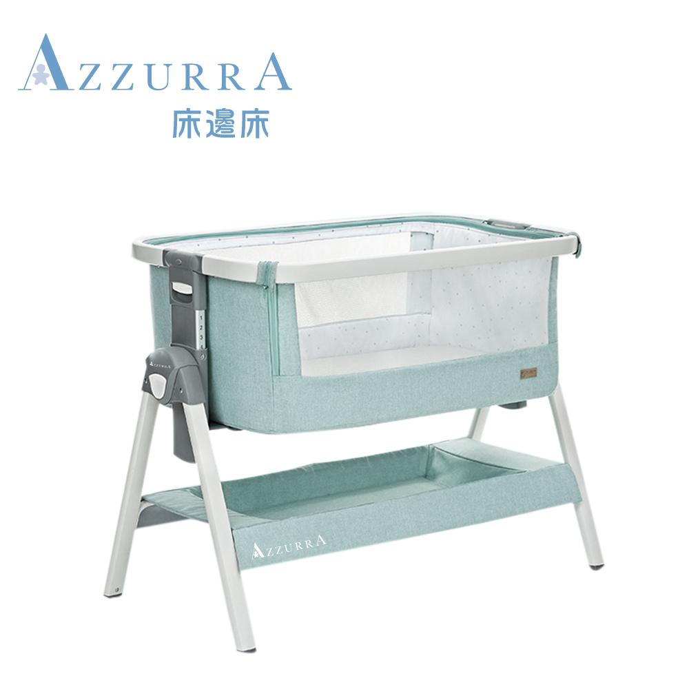 AZZURRA 豪華多功能嬰兒床(可當床邊床)-亞麻綠