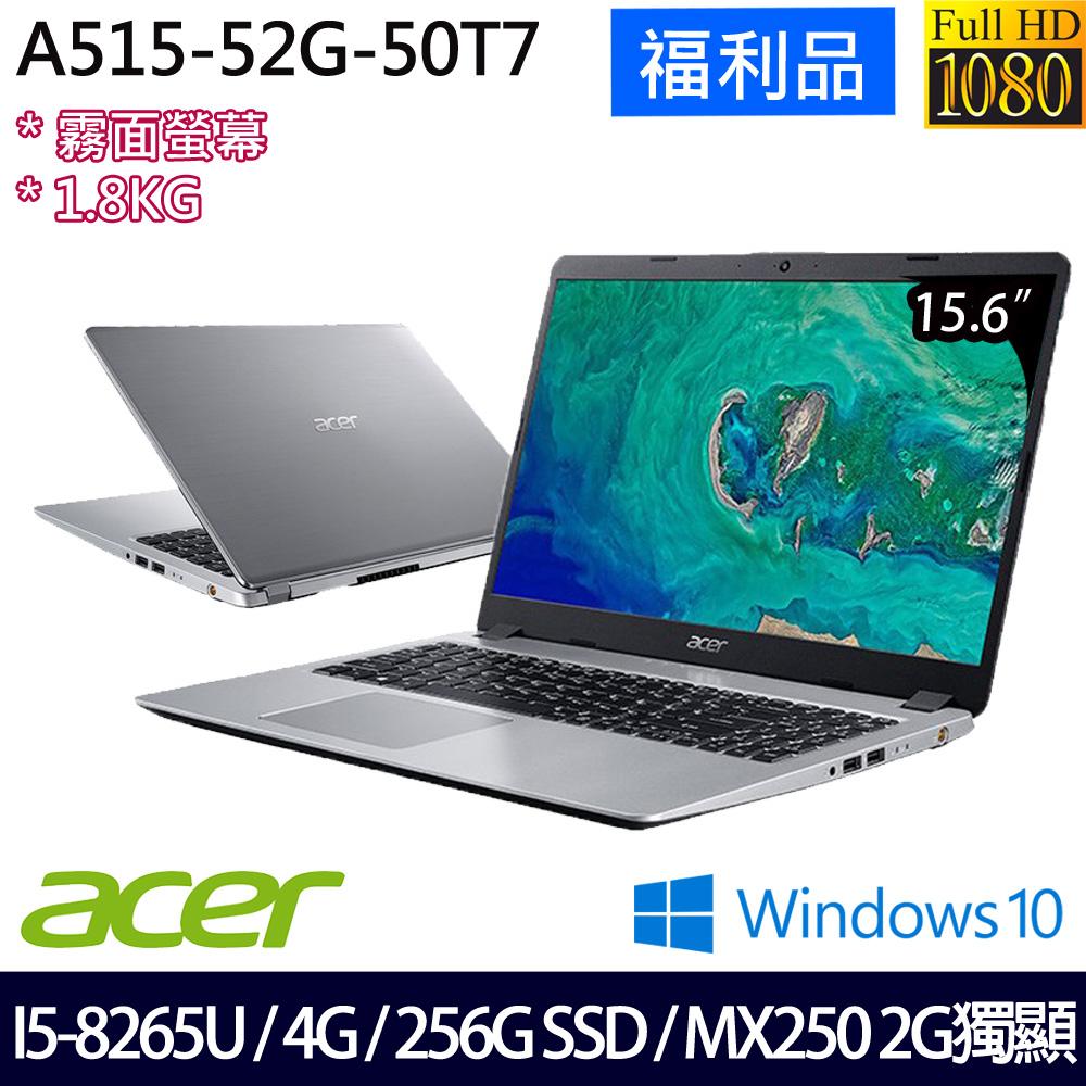 【福利品】《Acer 宏碁》A515-52G-50T7(15.6吋FHD/i5-8265U/4GB/256G/MX250/Win10/兩年保)