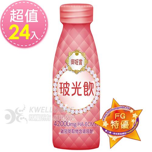 御姬賞-玻光飲60ml-24入