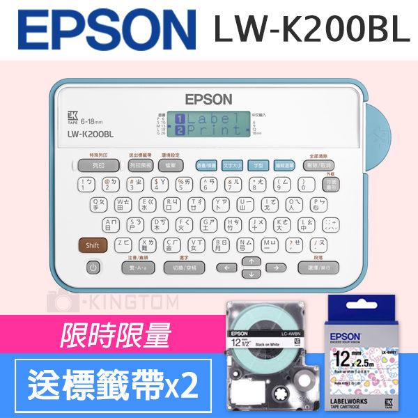 加贈2捲kitty標籤帶 EPSON 愛普生 經典款標籤機 LW-K200BL 【限時下殺】