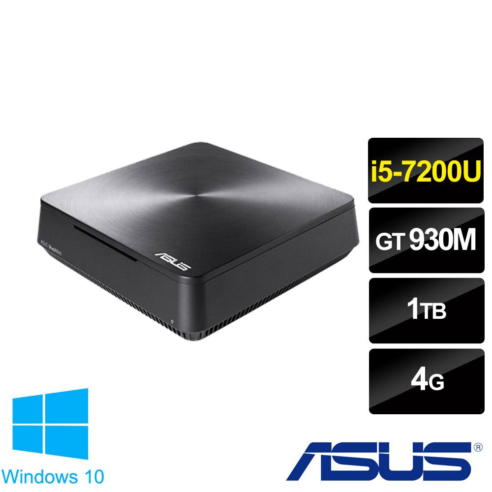 《ASUS 華碩》VM65N-72UYATE(i5-7200U/4G/1TB/930M 1G獨顯 /Win10/一年保)