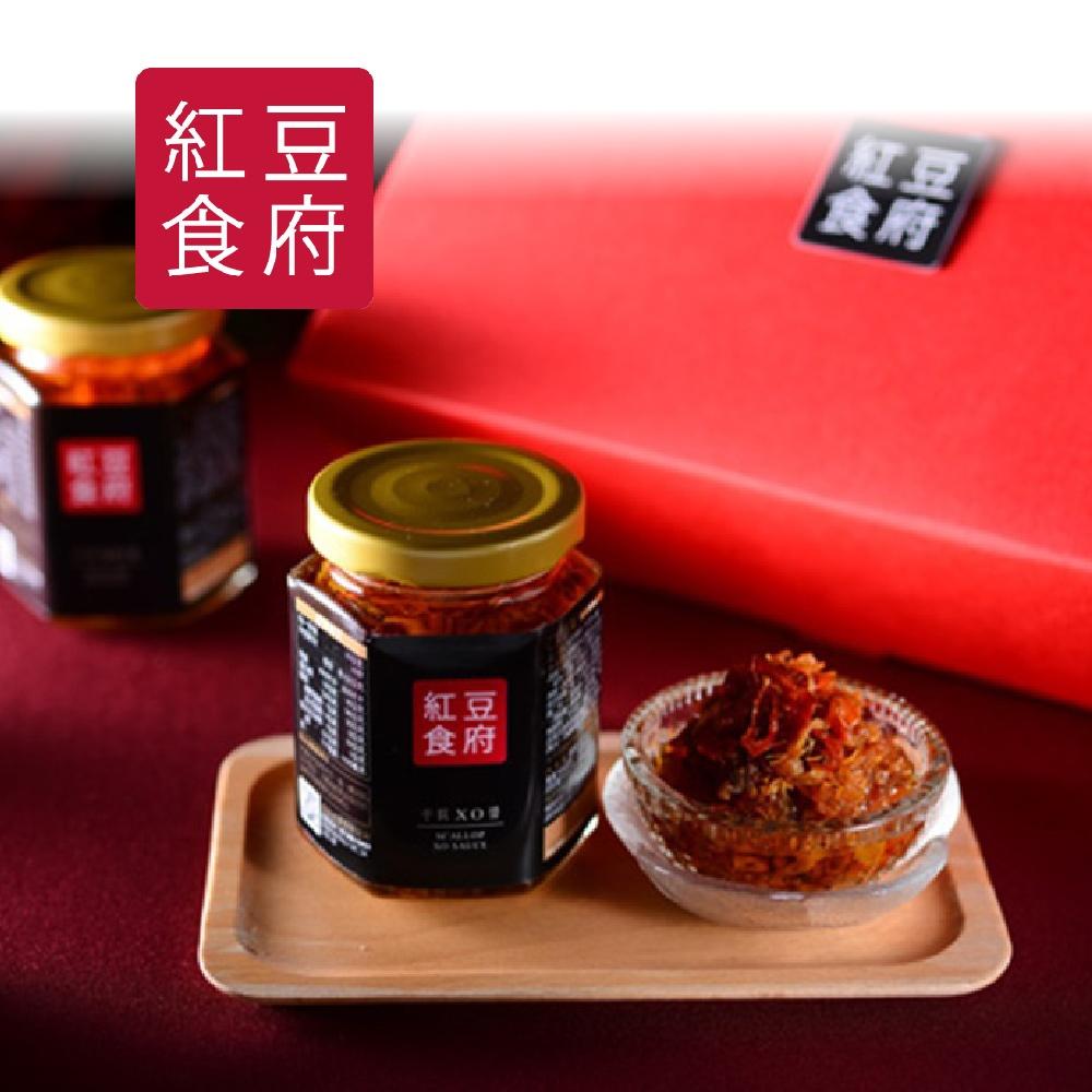 預購《紅豆食府SH》干貝XO醬禮盒 (2入/盒)