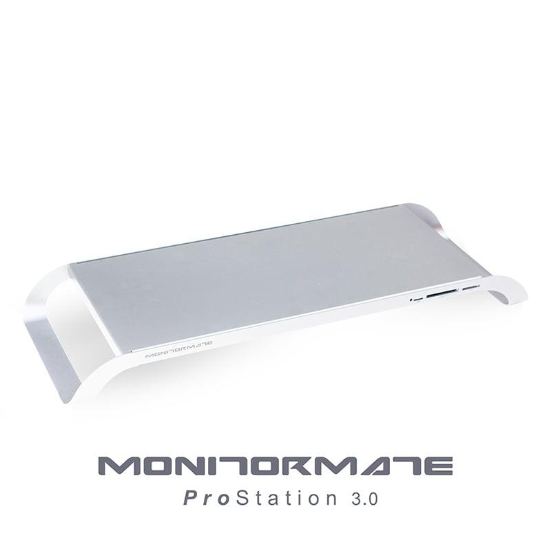 MONITORMATE ProStation 3.0 多功能擴充平台 - 北歐銀
