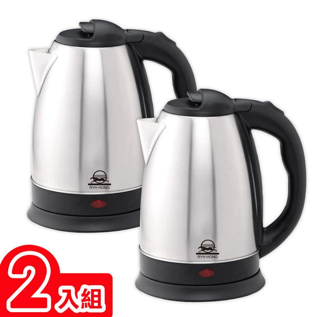 【日虹】1.8公升不鏽鋼快煮壺(超值二入組) RH-189S