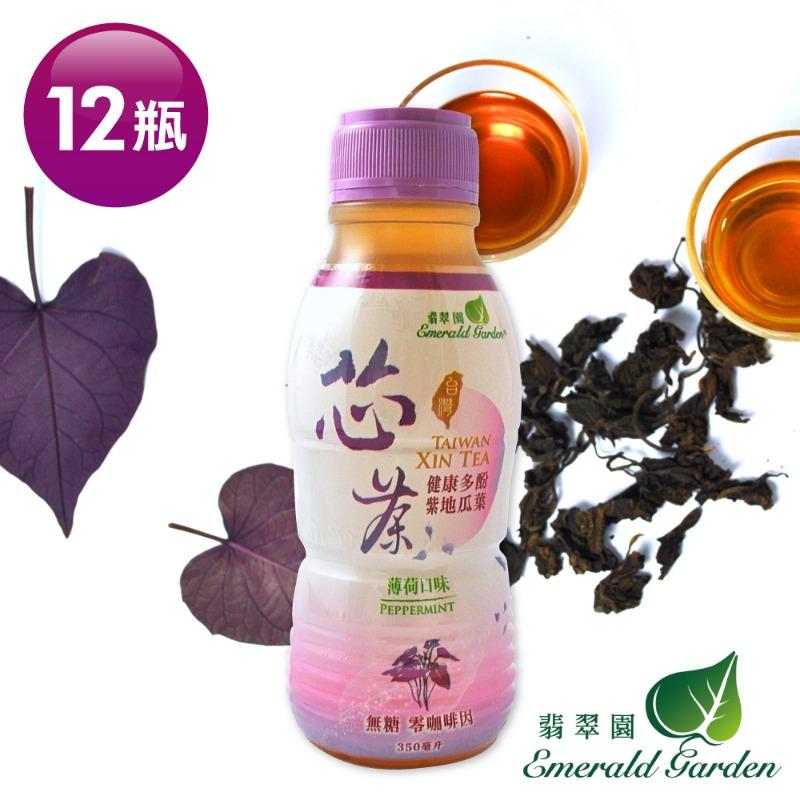 【翡翠園芯茶】紫地瓜葉茶(薄荷口味)x12罐(350ml/罐)