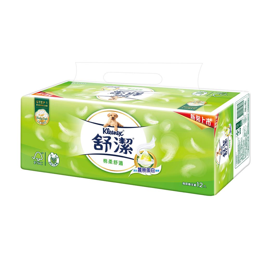 舒潔 棉柔舒適抽取衛生紙110抽(12包x6串/箱)