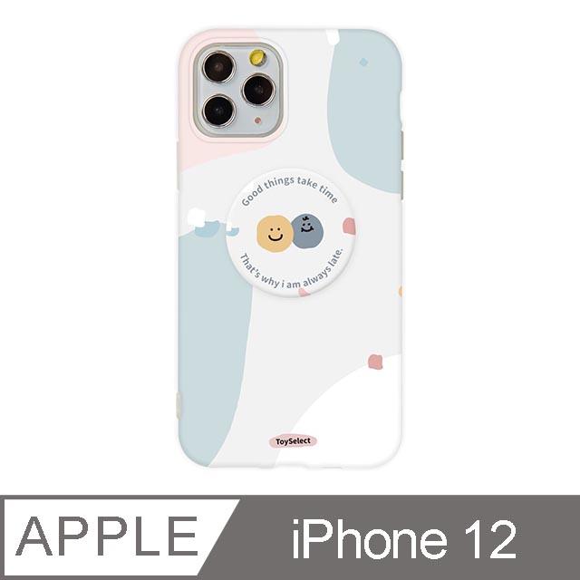 iPhone 12 6.1吋 Smilie笑臉水磨石氣囊支架iPhone手機殼 色塊雙胞胎