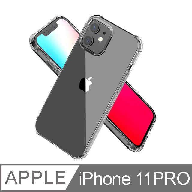 iPhone 11 Pro 5.8吋 BLAC全氣囊轉聲防摔iPhone手機殼 薄霧透黑